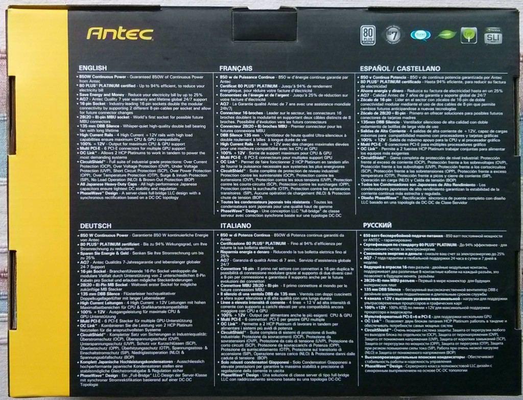 Antec_HCP_850_Platinum_boite_arriere
