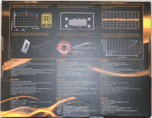 Silverstone_SFX_SX600-G_boite_derriere