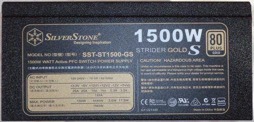 Silverstone_Strider_S_1500_cote2