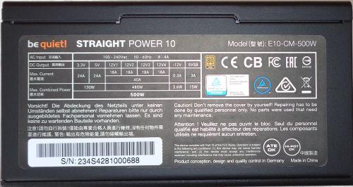 be_quiet_straight_power_10_cote_sticker