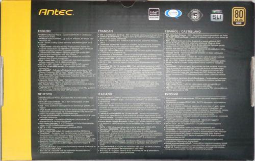 Antec_Edge_650_boite_arriere