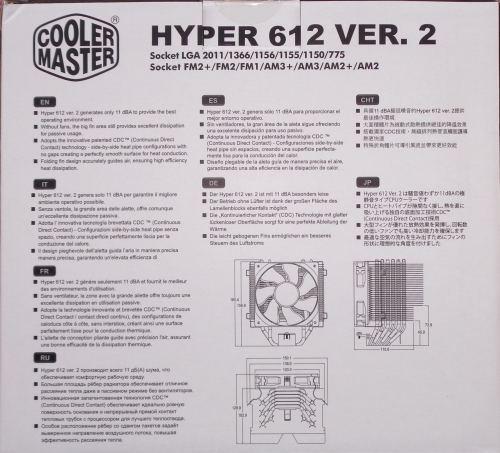 Cooler_Master_Hyper_612_v2_boite_arriere