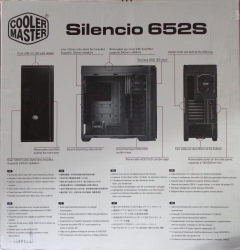 Cooler_Master_Silencio_652S_boite2