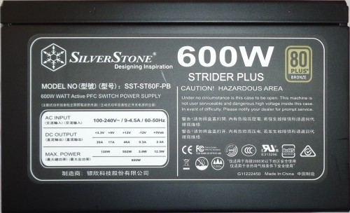 Silverstone_Strider_Plus_ST60F_PB_cote1