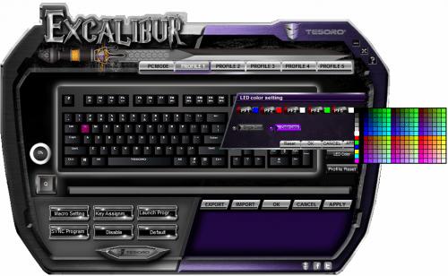 Tesoro_Excalibur_RGB_logiciel5