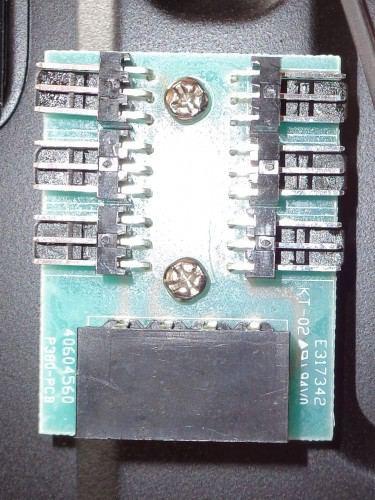 Antec_P380_hub_ventilateurs