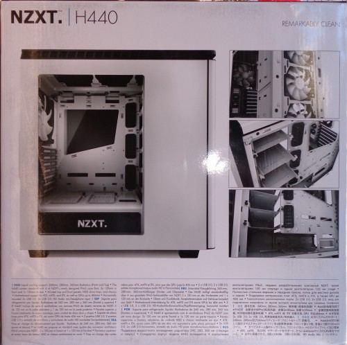 NZXT_H440_boite2