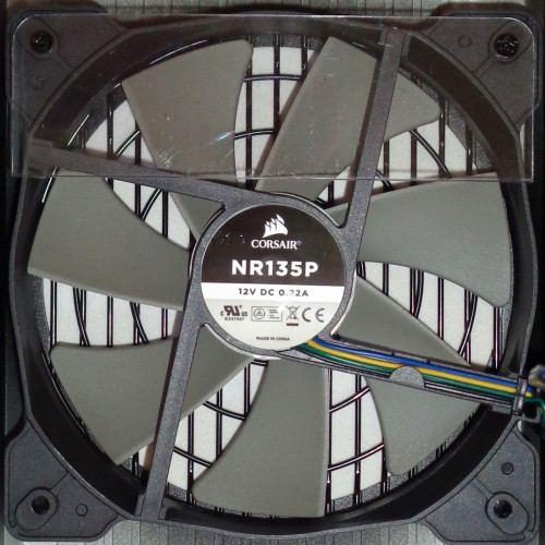 Corsair_RM750i_ventilateur