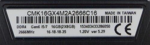 Corsair_DDR4_2_x_8_Go_Vengeance_LPX_2666Mhz_etiquette