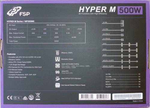 FSP_Hyper_M_500_boite2