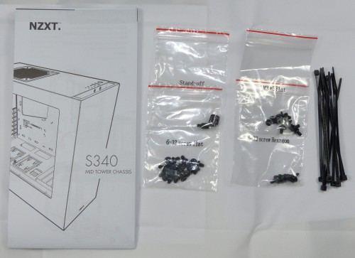 NZXT_S340_SE_bundle