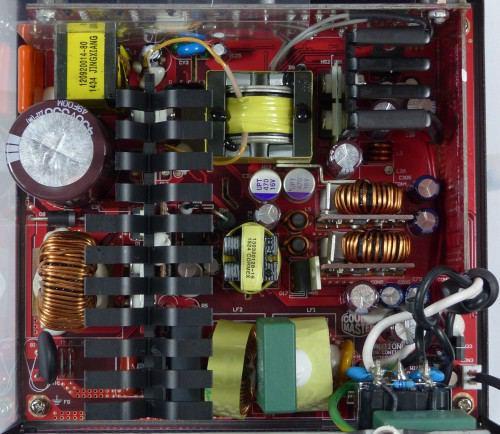 Cooler_master_V550_interieur