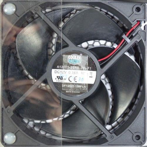 Cooler_master_V550_interieur_ventilateur