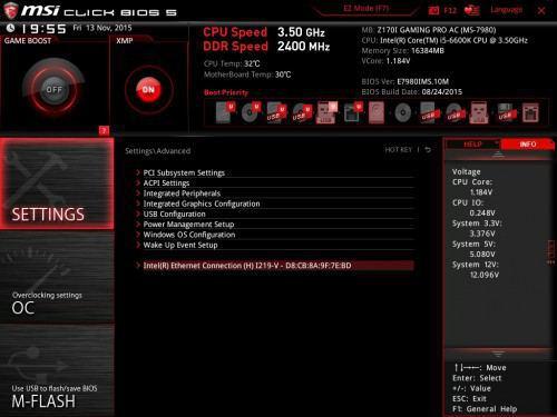 MSI_Z170i_Gaming_Pro_AC_bios5