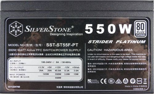 Silverstone_Strider_Platinum_ST55-PT_cote1