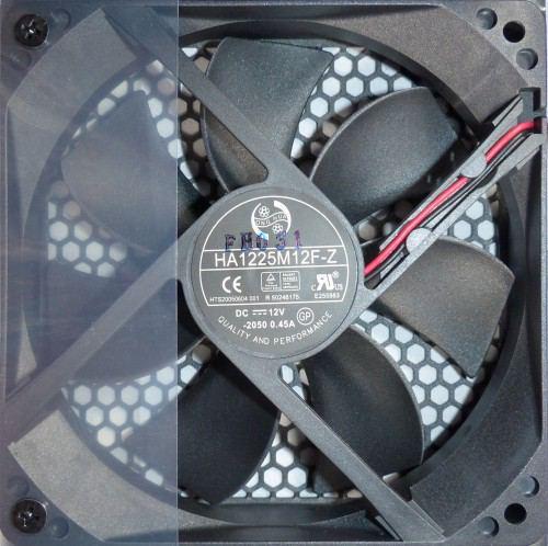 Seasonic_S12_II_520_interieur_ventilateur