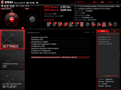 MSI_Z170A_Xpower_Gaming_Titanium_BIOS4
