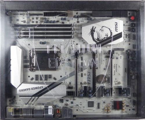 MSI_Z170A_Xpower_Gaming_Titanium_boite3