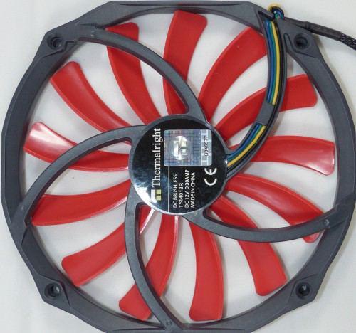 Thermalright_AXP_200_R_ventilateur_dessous