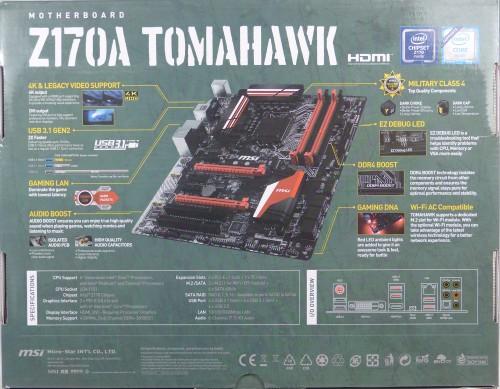 MSI_Z170A_Tomahawk_boite2