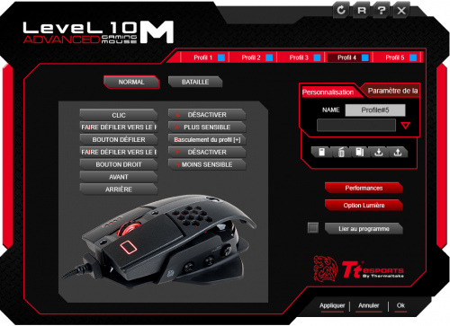 Thermaltake_Level_10M_Advanced_logiciel1