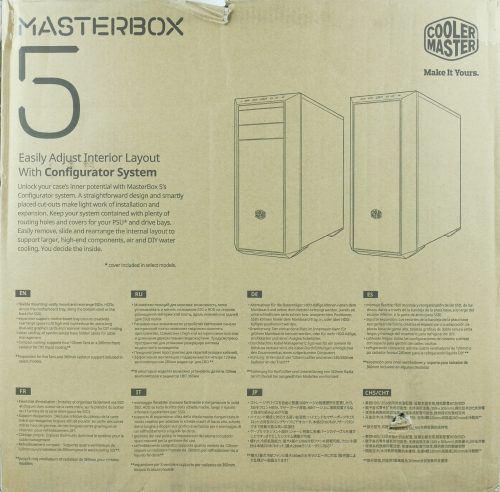cooler_master_masterbox_5_boite1