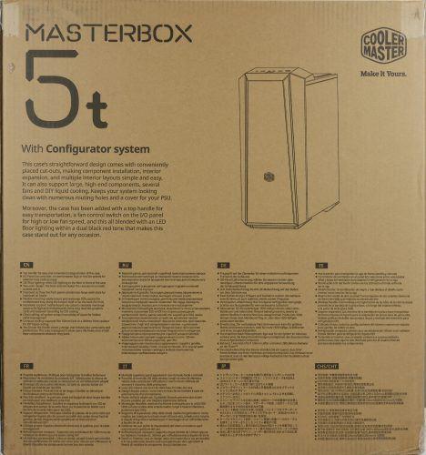cooler_master_masterbox_5t_boite2