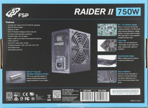 fsp_raider_ii_750_boite2