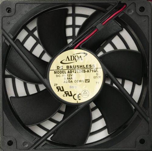 fsp_raider_ii_750_ventilateur