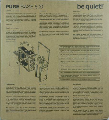 be_quiet_pure_base_600_boite2