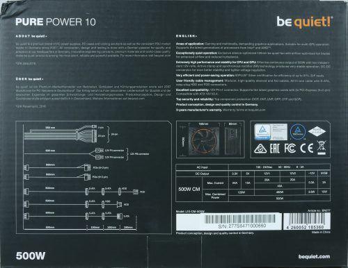 be_quiet_pure_power_10_500cm_boite2