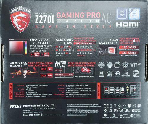 msi_z270i_gaming_pro_carbon_boite2