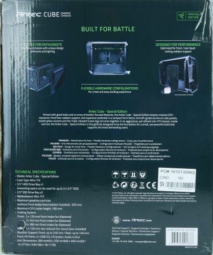 antec_cube_special_edition_boite2