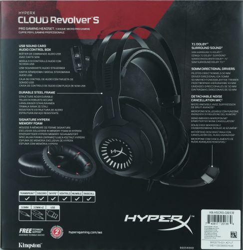 hyperx_cloud_revolver_s_boite2