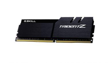 Photo of G.Skill annonce un kit de 32 Go de DDR4 4400 MHz