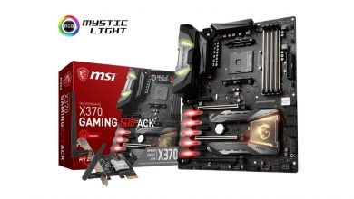 Photo of [Test] MSI X370 Gaming M7 ACK