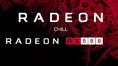 Photo of AMD Radeon Chill – Les vidéos officielles!