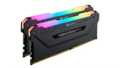 Photo of [Test] Corsair Vengeance RGB Pro 2 X 8 Go DDR4 3200 MHz