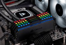 Photo of [Test] Corsair Dominator Platinum RGB 4 x 8 Go 3600 MHz
