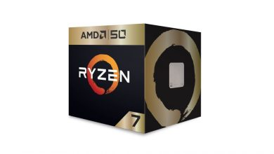 Photo of AMD Ryzen 7 2700X Gold Edition et bundle AMD50 pour fêter les 50 ans du constructeur