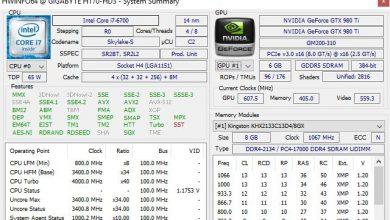 Photo of HWiINFO v6.04, un support préliminaire des AMD Navi