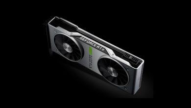 Photo of Nvidia RTX Voice, quels résultats en pratique ?