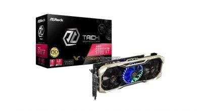 Photo of Asrock Radeon RX 5700 XT Taichi, des photos en vadrouille !