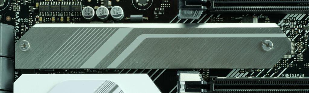 Asus Prime X570 Pro port M.2 avec radiateur