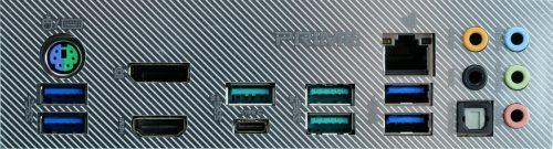 Asus Prime X570 Pro connectique arrière