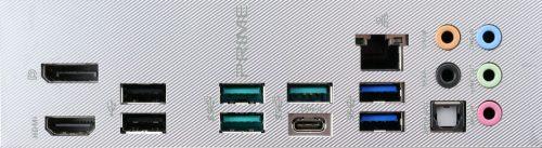 Asus Prime Z490-A plaque I/O