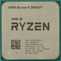 AMD Ryzen 9 3900XT vue du dessus