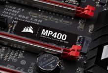 Photo of Corsair MP400, les nouveaux SSD NVMe d'entrée de gamme