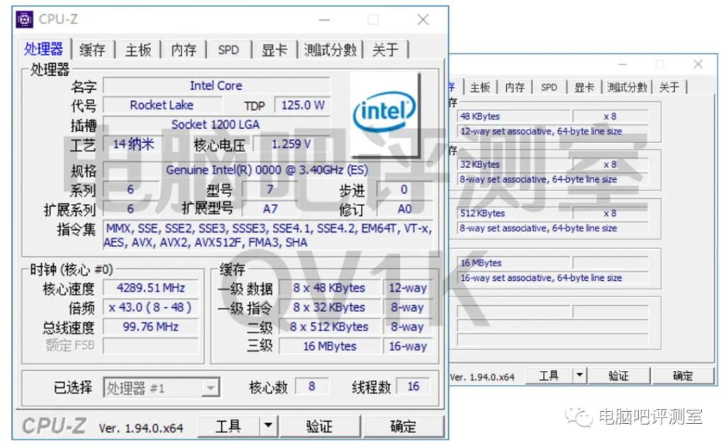 Core i7-11700K CPU-Z