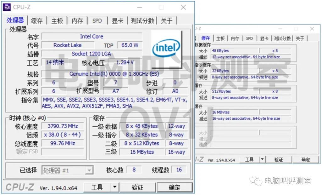 Intel Core i7-11700 CPU-Z